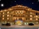 Вихрен Палас ,Хотели в Банско
