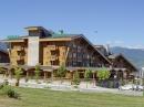 Пирин Голф хотел & спа,Хотели в Банско